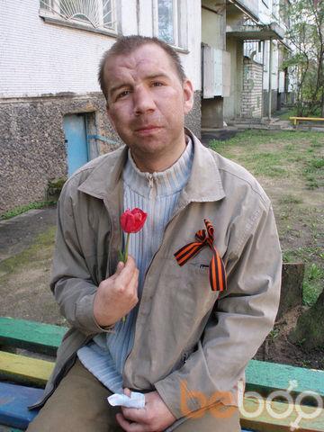 Фото мужчины Jora, Запорожье, Украина, 26
