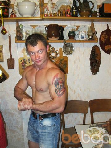 Фото мужчины Royal, Днепропетровск, Украина, 29