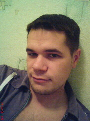 Фото мужчины Руслан, Курск, Россия, 31