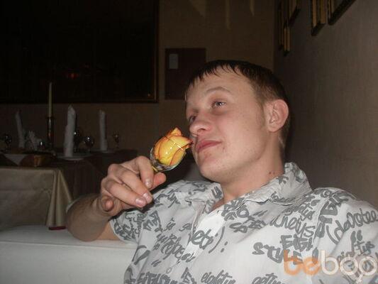 Фото мужчины negodyai, Москва, Россия, 27