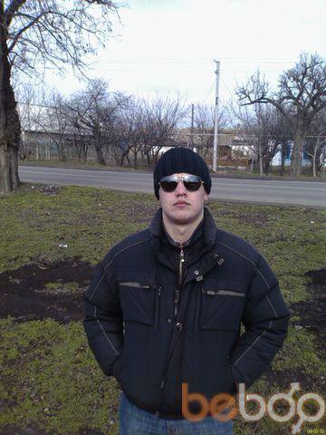 Фото мужчины fantasmagor, Мелитополь, Украина, 29