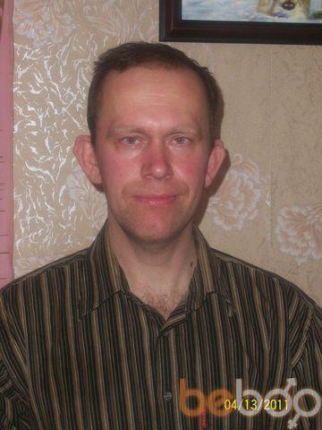 Фото мужчины Adam, Донецк, Украина, 41
