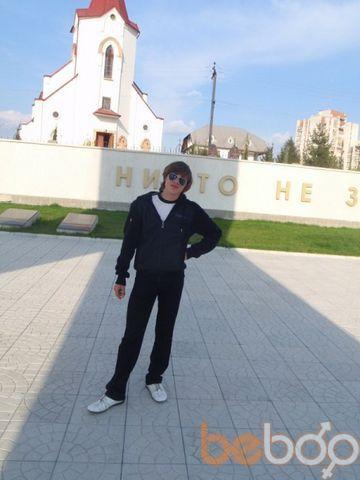 Фото мужчины KOSTblLb, Рыбница, Молдова, 24