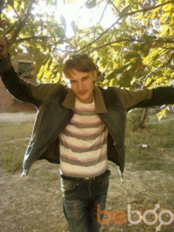 Фото мужчины lights7, Донецк, Украина, 26