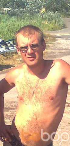 Фото мужчины Джон, Дружковка, Украина, 35