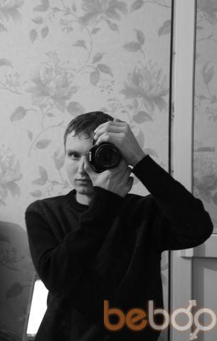 Фото мужчины Alex2581, Киев, Украина, 28