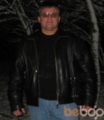 Фото мужчины Slava, Москва, Россия, 45