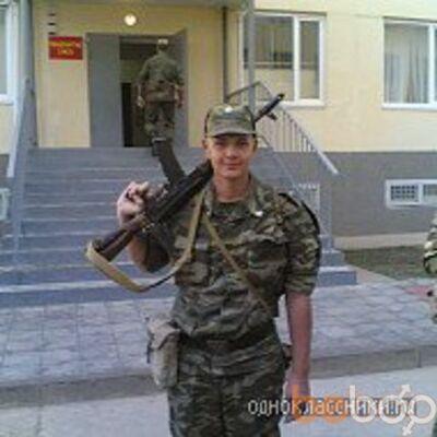 Фото мужчины Мишан, Тольятти, Россия, 30