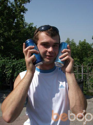 Фото мужчины Сержик, Полтава, Украина, 29