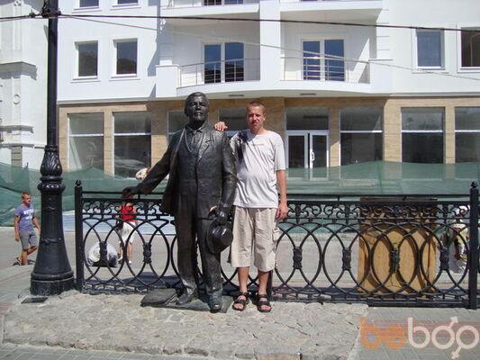 Фото мужчины Andr29, Подольск, Россия, 36