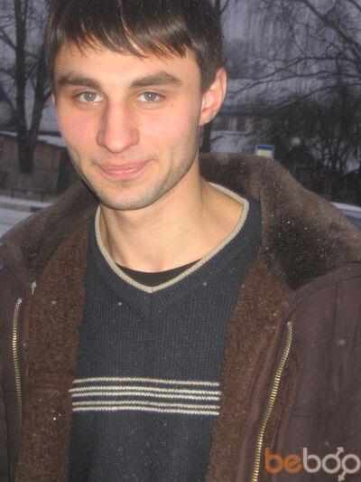 Фото мужчины BoRoDa, Жодино, Беларусь, 28