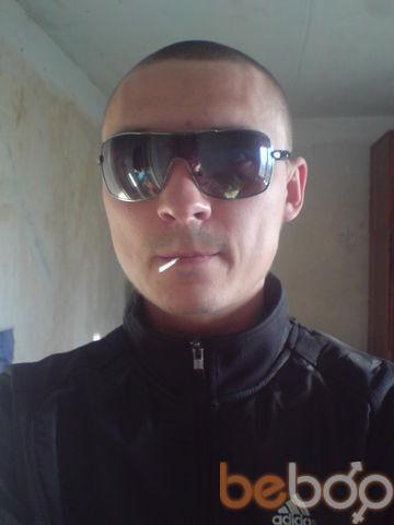 Фото мужчины тимур, Днепропетровск, Украина, 25