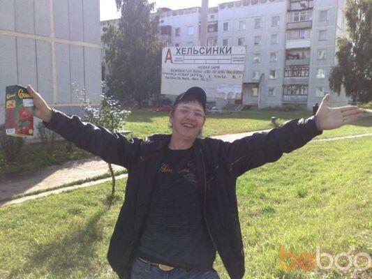 Фото мужчины Pasha, Гомель, Беларусь, 31