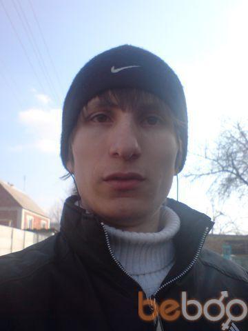 Фото мужчины Erik, Днепропетровск, Украина, 34