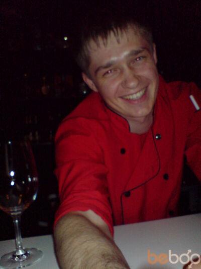 Фото мужчины nikei, Москва, Россия, 33