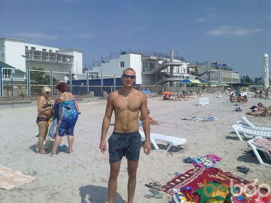 Фото мужчины Kira, Гомель, Беларусь, 31