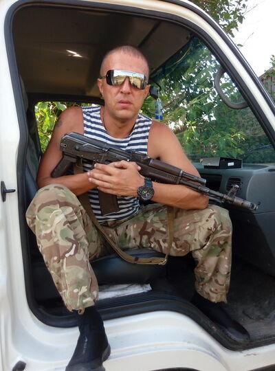 Фото мужчины Сергей, Харьков, Украина, 43