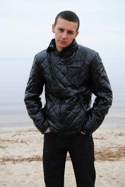 Фото мужчины Дмитрий, Запорожье, Украина, 24