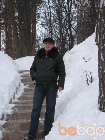 Фото мужчины Евгений, Уфа, Россия, 39