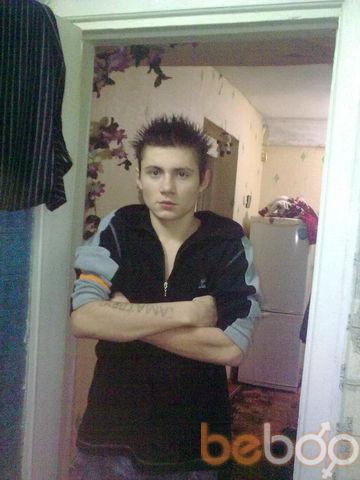 Фото мужчины NEFOR17, Кишинев, Молдова, 27