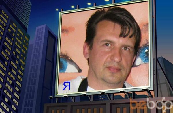 Фото мужчины nikon, Алчевск, Украина, 46