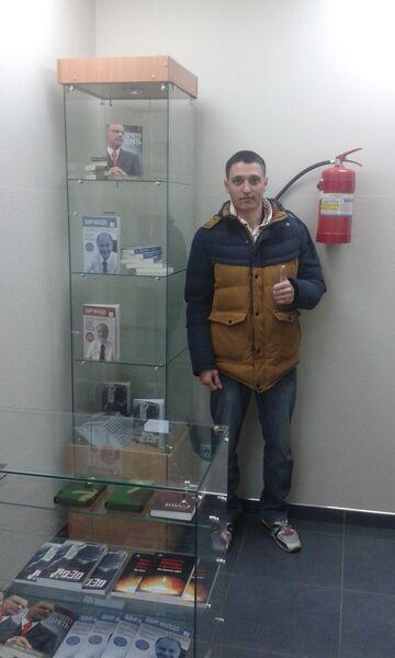 Фото мужчины Petr, Кишинев, Молдова, 25
