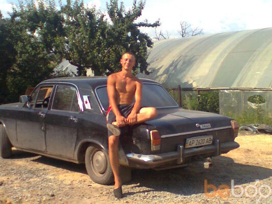 Фото мужчины Dimasik, Винница, Украина, 30