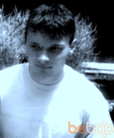 Фото мужчины шалун1981, Кировоград, Украина, 36