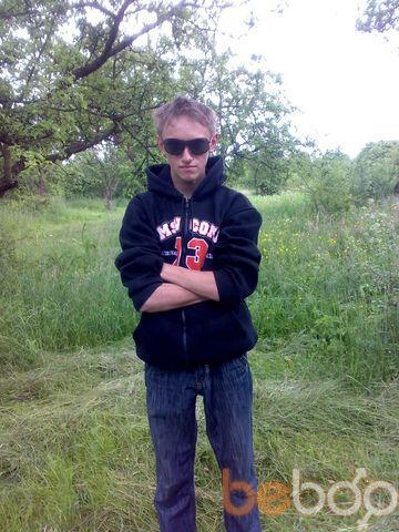 Фото мужчины Пахан, Львов, Украина, 26