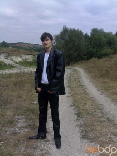 Фото мужчины cekas, Пятигорск, Россия, 25