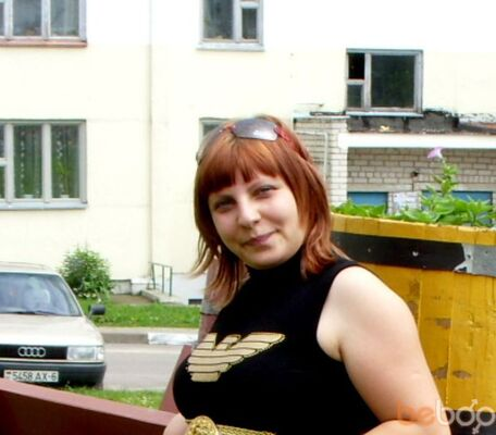 Сайты Знакомств Могилёва