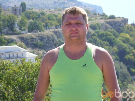 Фото мужчины demon, Донецк, Украина, 36