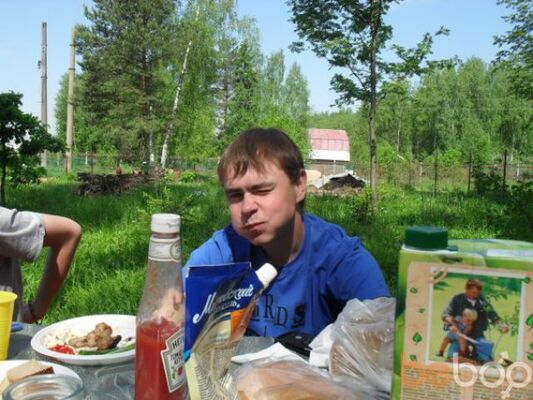 Фото мужчины love_sex, Москва, Россия, 27