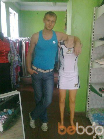 Фото мужчины Касян, Одесса, Украина, 27
