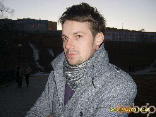 Фото мужчины Егор, Могилёв, Беларусь, 33