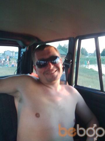 Фото мужчины gollum, Лида, Беларусь, 39