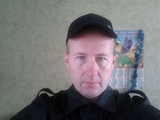 Фото мужчины михаил, Курахово, Украина, 51