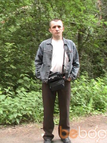 Фото мужчины СТРАННИК, Санкт-Петербург, Россия, 44