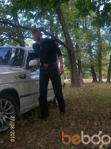 Фото мужчины Lexus, Уфа, Россия, 40