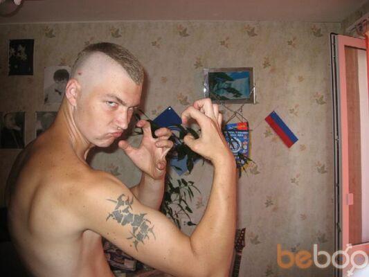 Фото мужчины Рамзес, Санкт-Петербург, Россия, 30