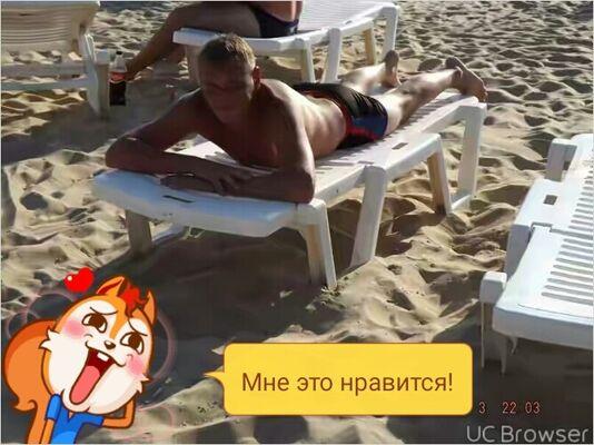 Фото мужчины виталик, Нижний Новгород, Россия, 30