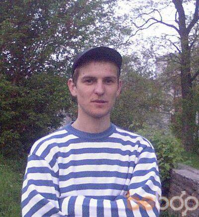 Фото мужчины Олег, Львов, Украина, 29