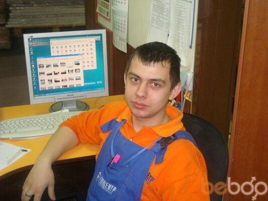 Фото мужчины kolia, Берегомет, Украина, 32