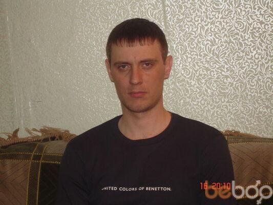 Фото мужчины албанец, Новокузнецк, Россия, 38