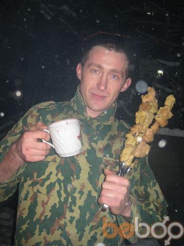 Фото мужчины Andy86, Кишинев, Молдова, 31