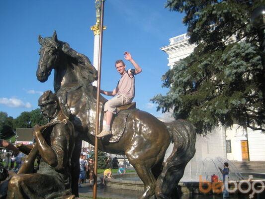 Фото мужчины AlekEf, Мариуполь, Украина, 31