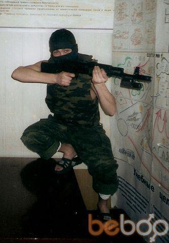 Фото мужчины aleks, Оренбург, Россия, 29