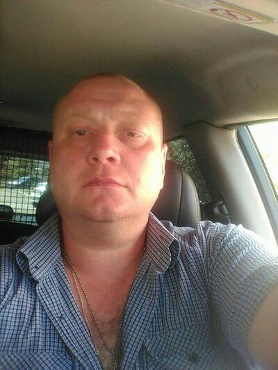Фото мужчины Владимир, Оренбург, Россия, 38