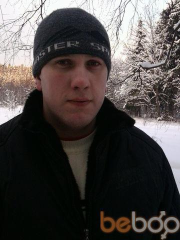 Фото мужчины румын, Хотьково, Россия, 33