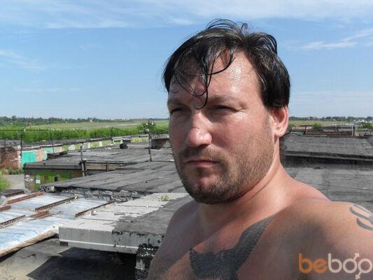 С регистрации новосибирск мужчиной без знакомство